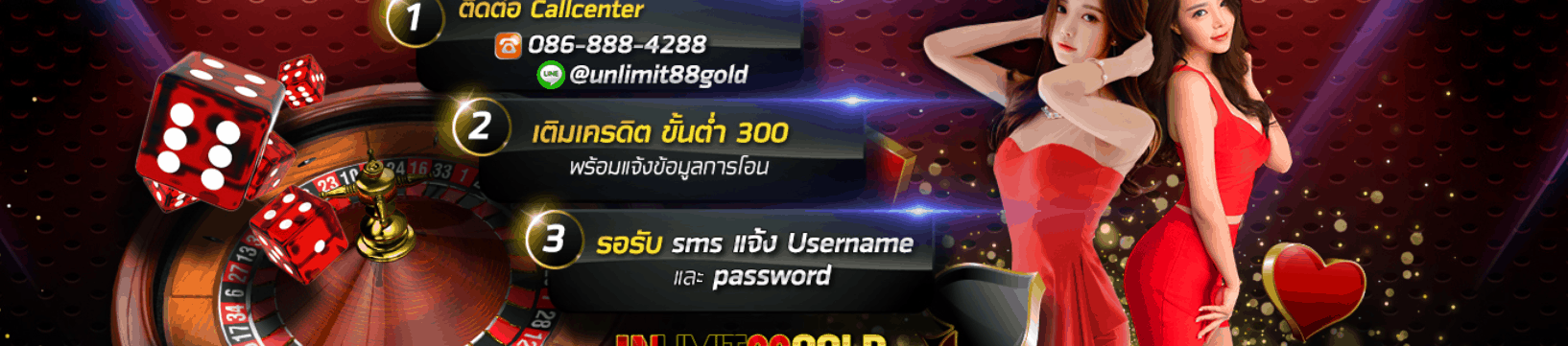 unlimit88gold